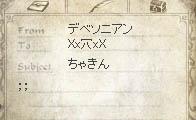 b0182640_19451299.jpg
