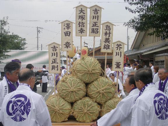 座間鈴鹿明神社初穂米奉献・記念渡御_d0047440_10101283.jpg