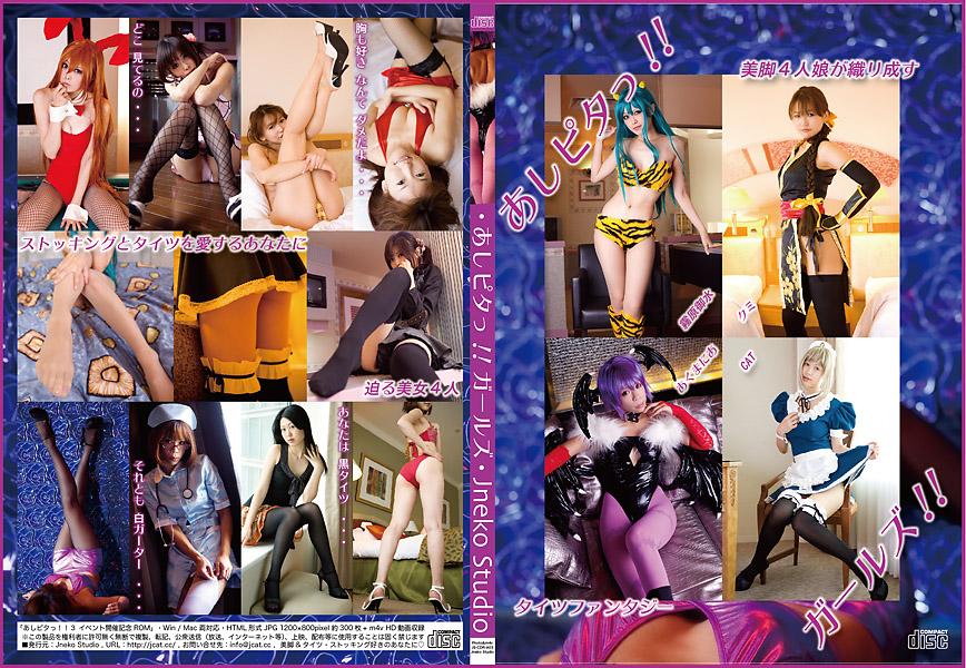 b0073141_18524238.jpg