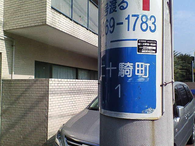b0021251_1249511.jpg