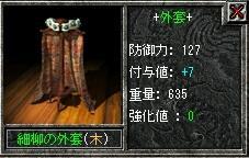 c0107459_847322.jpg