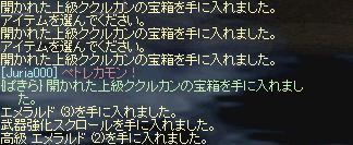 f0043259_0503069.jpg