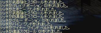 f0043259_0545594.jpg