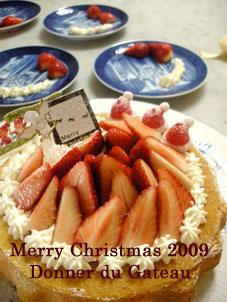 少し早いクリスマス食事会!_d0110462_13511864.jpg