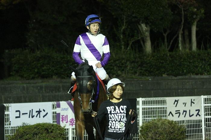 SANSEI協賛 永野さん研修壮行特別_a0077663_715246.jpg