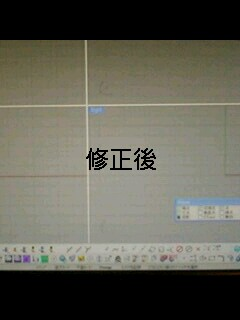 b0171065_1322333.jpg