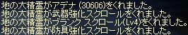 c0064167_14242030.jpg