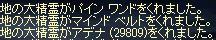 c0064167_1424581.jpg