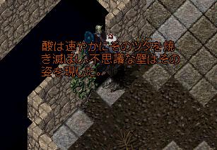 b0022669_22461923.jpg