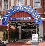 おやじのハコものがたり(5) ~駅の記憶~_b0102572_1530571.jpg