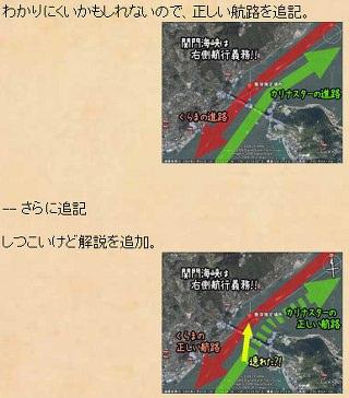 b0098477_7563280.jpg