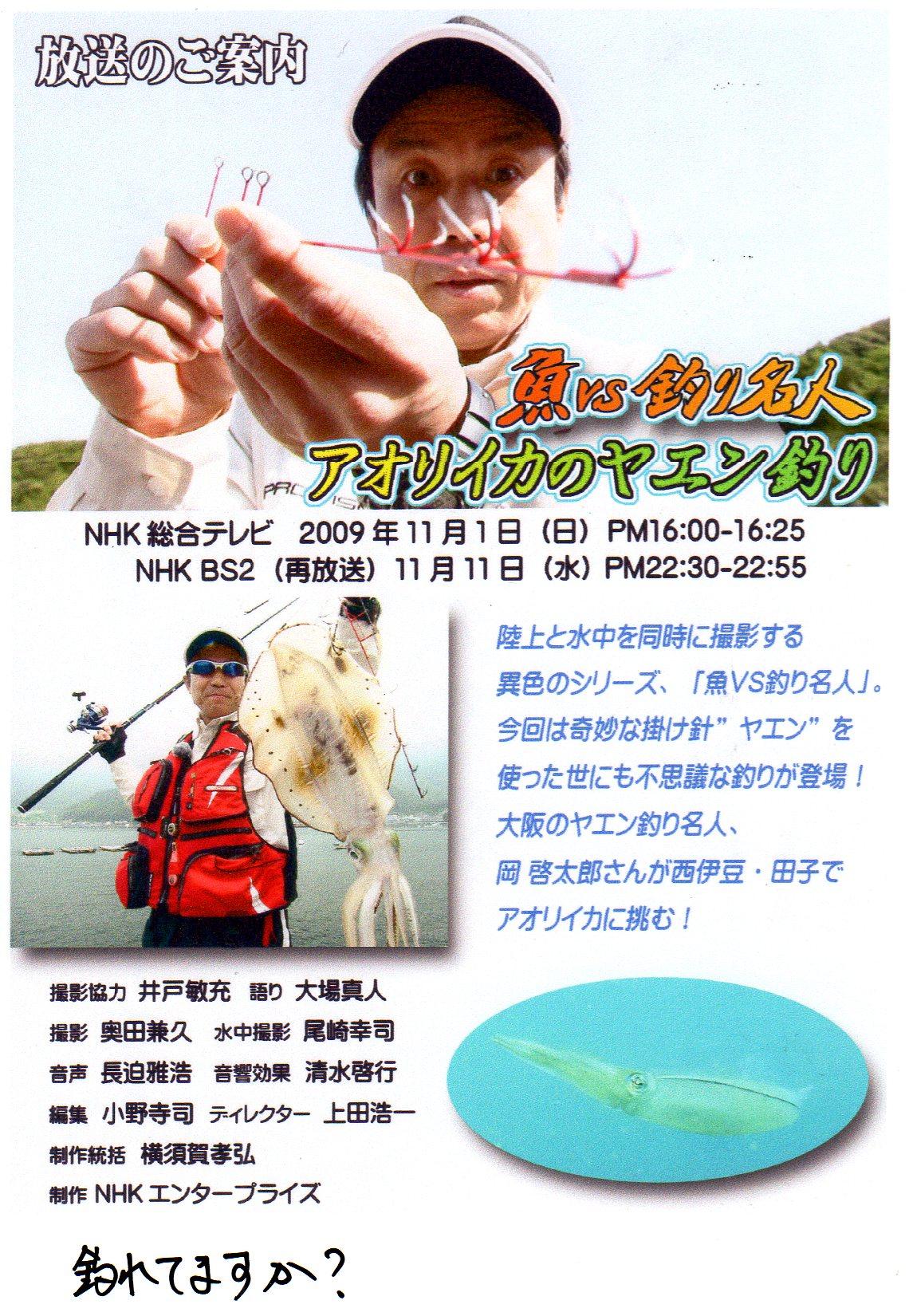 b0081979_16593747.jpg