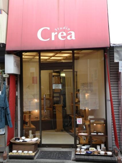 すずらん通り入り口の可愛いお店。_f0053279_16484619.jpg