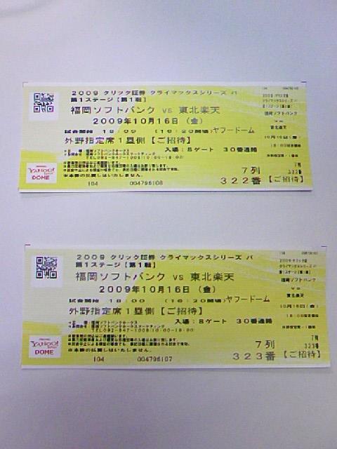 b0144380_1864910.jpg