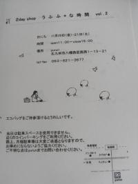 f0153383_13473377.jpg