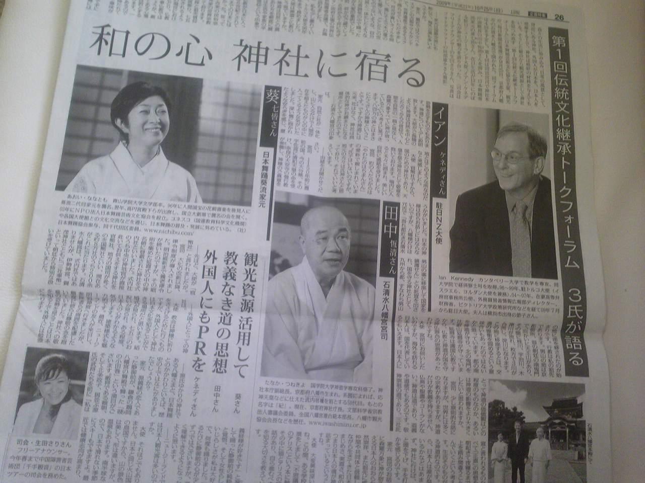 毎日新聞に掲載されました。_e0142585_1511272.jpg