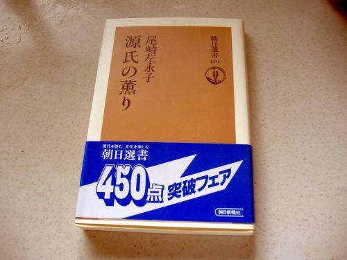 d0080094_839594.jpg