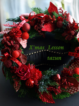 X\'mas Special Lesson 09_d0144095_15482137.jpg