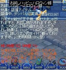 e0133397_1832185.jpg