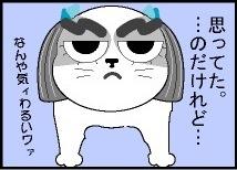 b0183202_004777.jpg