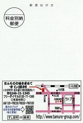 a0131903_19415483.jpg