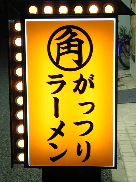 b0089007_120377.jpg
