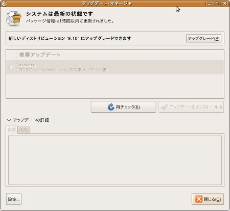 f0089207_7162964.jpg