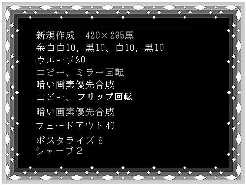 d0048312_2320445.jpg
