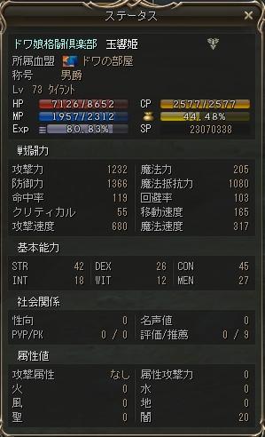 b0062614_201652.jpg