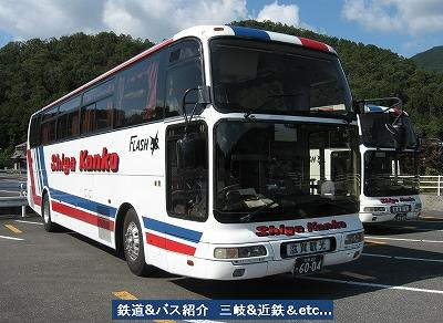 VOL,1227 『滋賀観光バス』_e0040714_0619.jpg