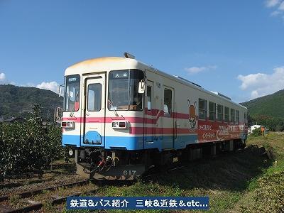 VOL,1228  『1年振りの樽見鉄道 Ⅰ』_e0040714_21593566.jpg
