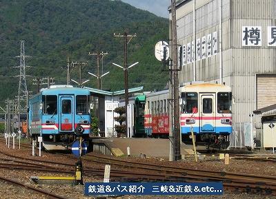 VOL,1228  『1年振りの樽見鉄道 Ⅰ』_e0040714_225715.jpg