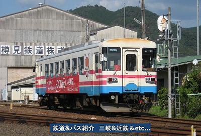 VOL,1228  『1年振りの樽見鉄道 Ⅰ』_e0040714_2272593.jpg
