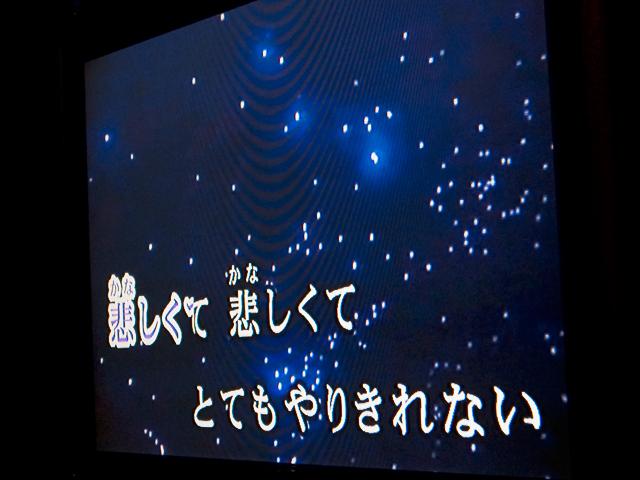 b0085526_5515831.jpg