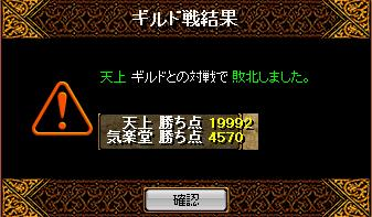 f0152131_0435543.jpg