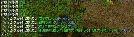 f0152131_0525296.jpg