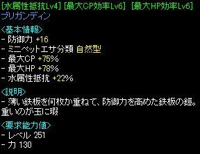 f0152131_0534596.jpg