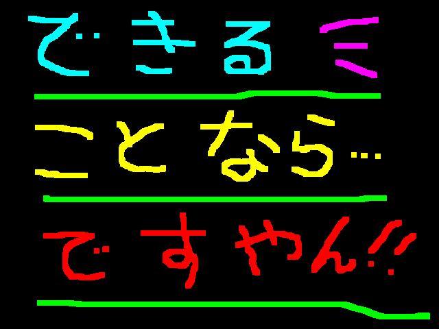 f0056935_195493.jpg