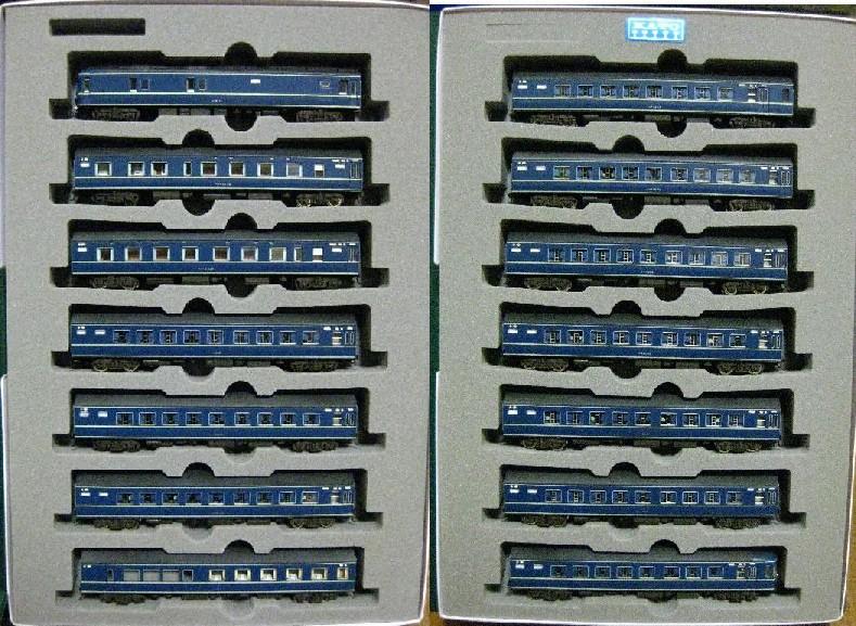 20系 14両編成が完成しました。_b0128336_2310124.jpg