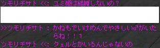 b0182136_20123190.jpg