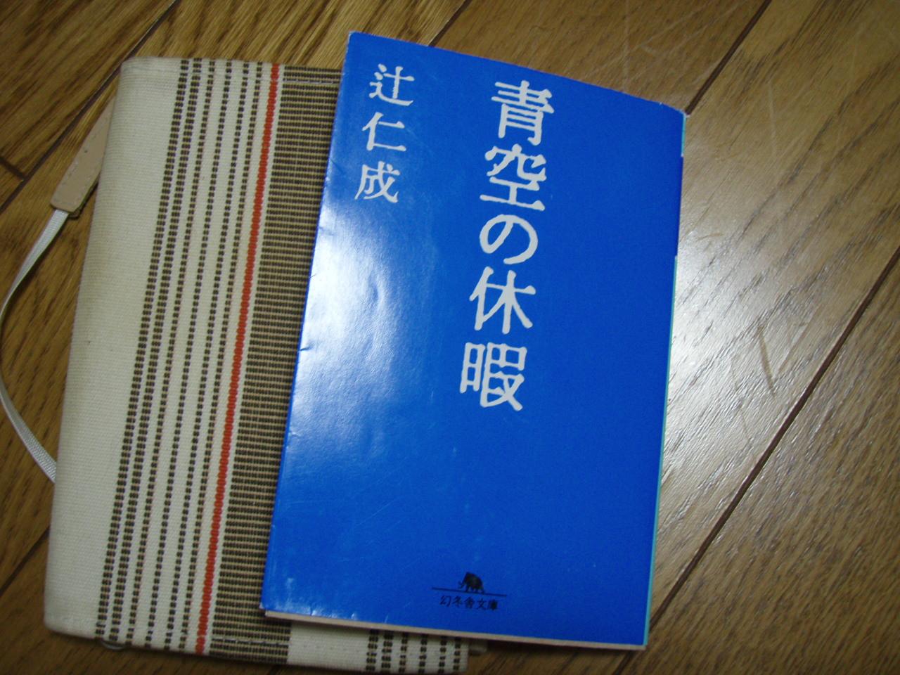 f0178537_0192193.jpg