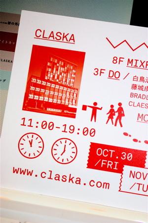 vol.671. クラスカ(×へうげ十作) meets DESIGNTIDE TOKYO 2009_b0081338_14135518.jpg