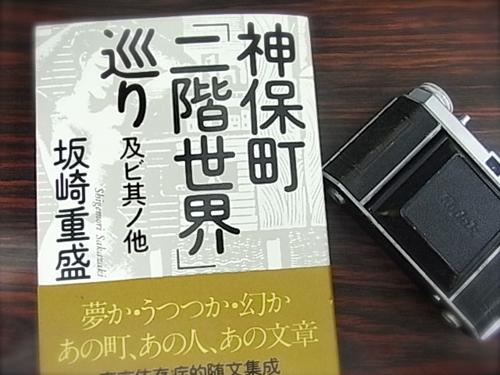 b0019140_18245285.jpg