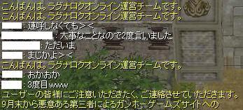 d0025041_58680.jpg