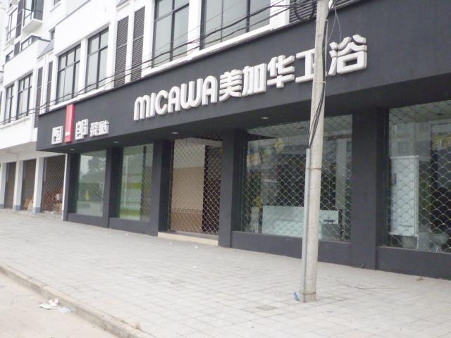 中国②_f0070542_853251.jpg