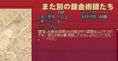 f0191443_1936275.jpg