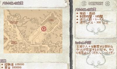 f0191443_19594762.jpg