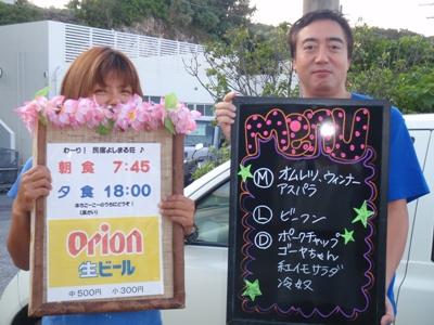 10月30日 朝ごはん(^^♪_b0158746_1194278.jpg
