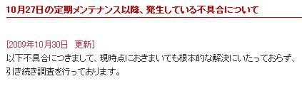 b0176953_16134112.jpg