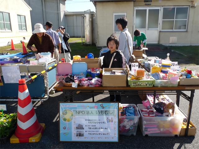 下総航空基地フリーマーケットに参加しました。_c0214657_14233416.jpg
